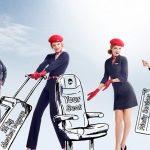 Zuchwałe i seksowne: nowe taryfy airberlin już dostępne!